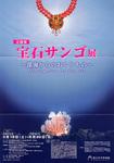 oshirase_0021.jpg