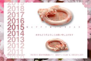 oshirase_040.jpg