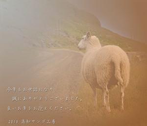oshirase_043.jpg