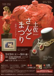 oshirase_051.jpg
