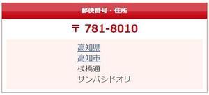 oshirase_058.jpg