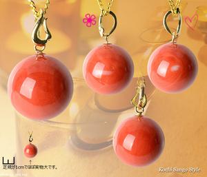goods_0425.jpg