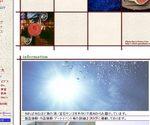 oshirase_0002.jpg