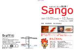 oshirase_0005.jpg