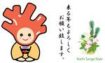 oshirase_0008.jpg