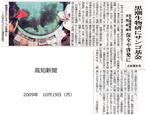 oshirase_0012-2.jpg