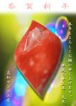 oshirase_0019.jpg