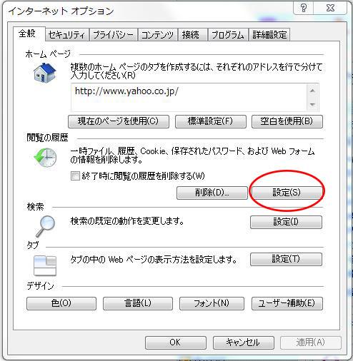 oshirase_028.jpg