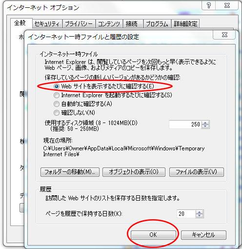 oshirase_029.jpg