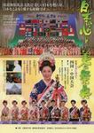 oshirase_030.jpg
