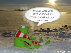 oshirase_035.jpg