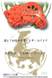 oshirase_036.jpg