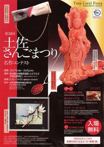 oshirase_041.jpg