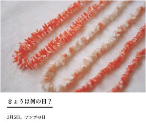oshirase_049.jpg