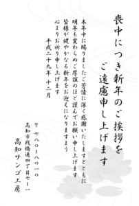 oshirase_050.jpg
