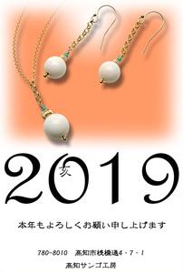 oshirase_053.jpg