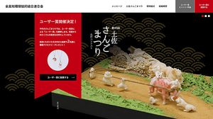 oshirase_065.jpg