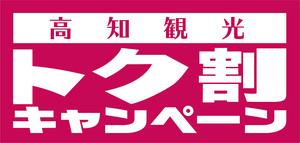 oshirase_066.jpg